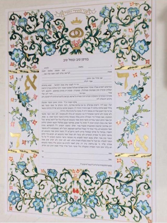 Alfabeto floreale (testo stampato)