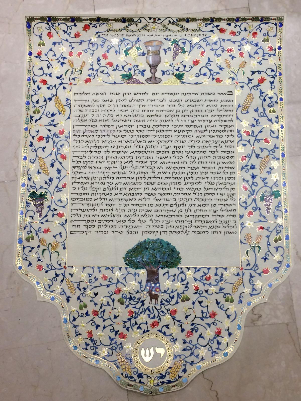 Branches blu con calice ed albero (testo scritto a mano)