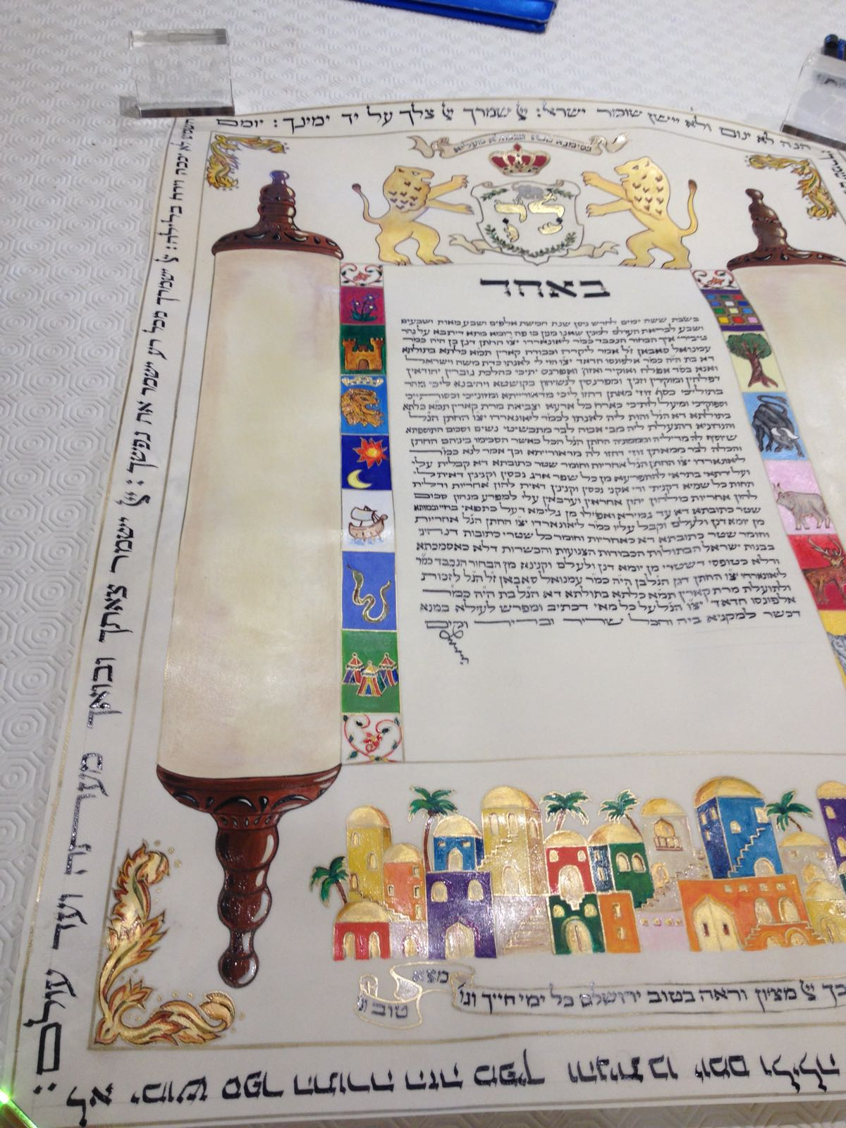 Sefer Torà e le dodici tribù (testo scritto a mano)
