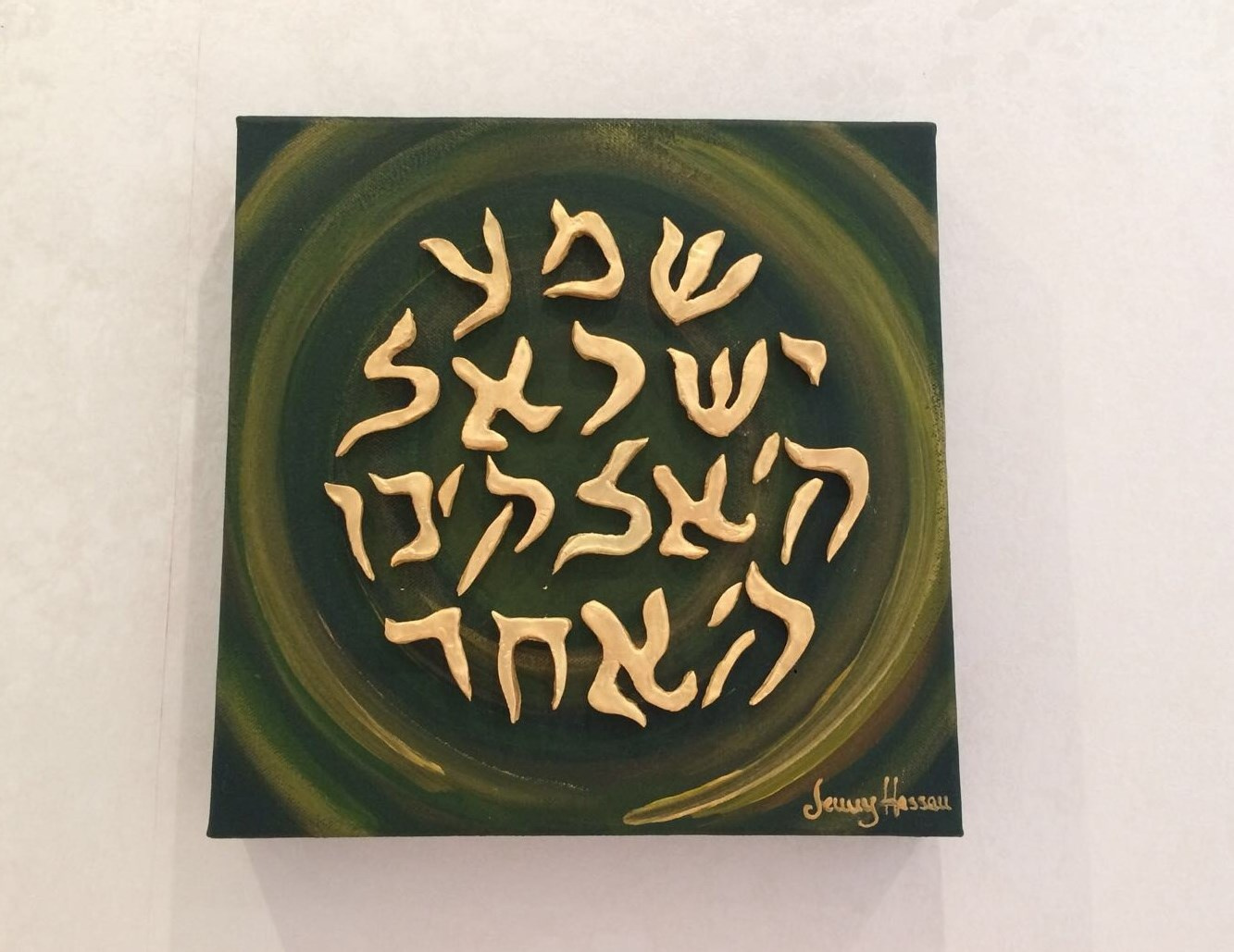 Shema Israel verde e oro